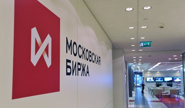 Финансијски стручњаци говоре о неефикасности санкција Запада против РФ