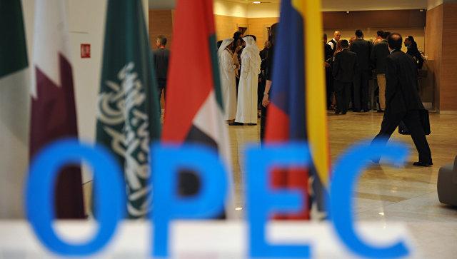 ОПЕК смањио производњу нафте
