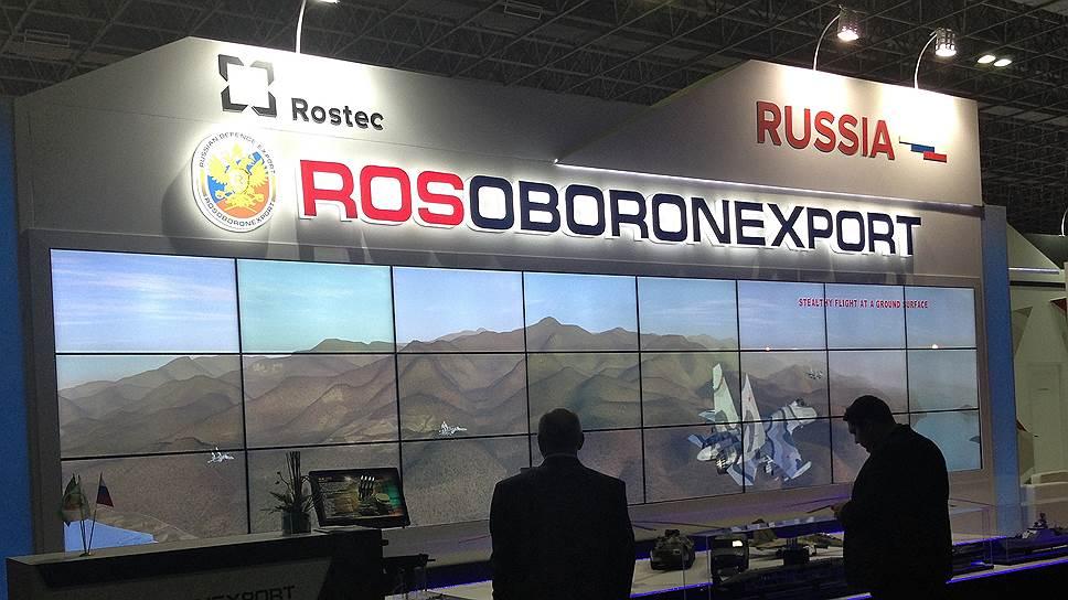 """Конгрес САД: Министар одбране не може закључивати уговоре са """"Рособоронекспортом"""""""