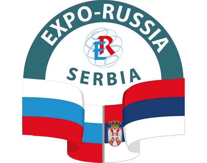 Међународна изложба «EXPO - Russia - Serbia - 2017»