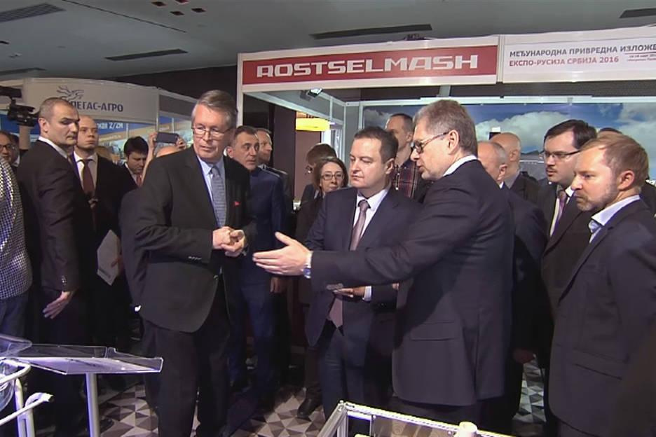 ЕКСПО Русија - Србија 2017: Шта руски региони нуде србском тржишту?