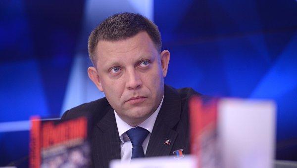 Захарченко: Запослени у предузећима која су била у надлежности Украјине прешли су под управу ДНР