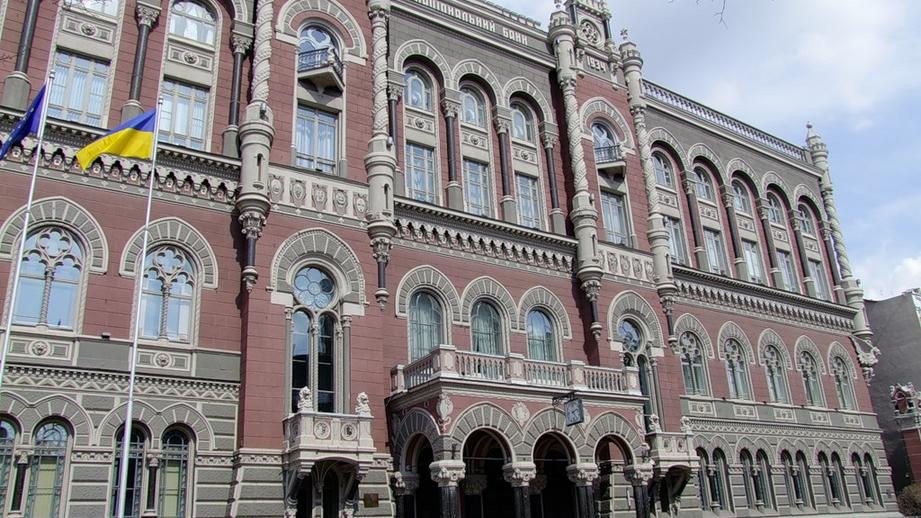 Руске државне банке у Украјини преговарају о могућности продаје
