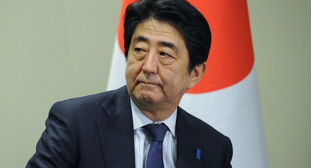 Русија и Јапан ће размотрити заједничке економске пројекте