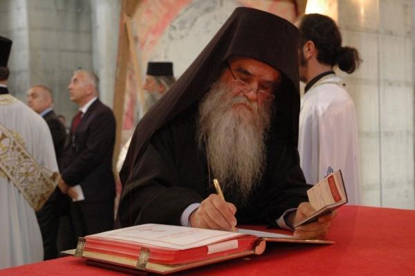 Митрополит Амфилохије: Ја одговарам Светом Петру, а Мило НАТО пакту