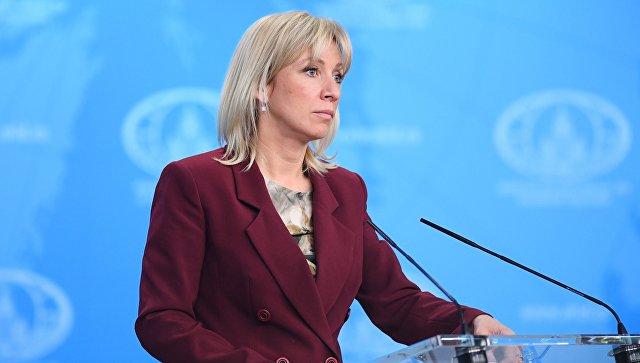 Захарова: Бранимо став о нелегитимности признања Косова