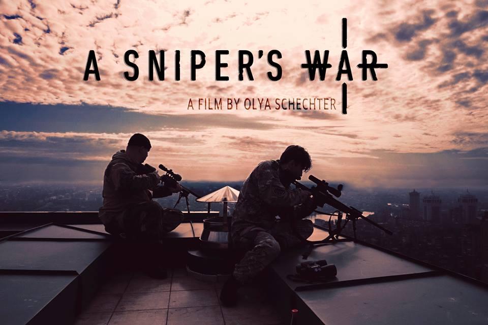"""""""Рат снајпериста"""" - победник Лондонског независног филмског фестивала"""