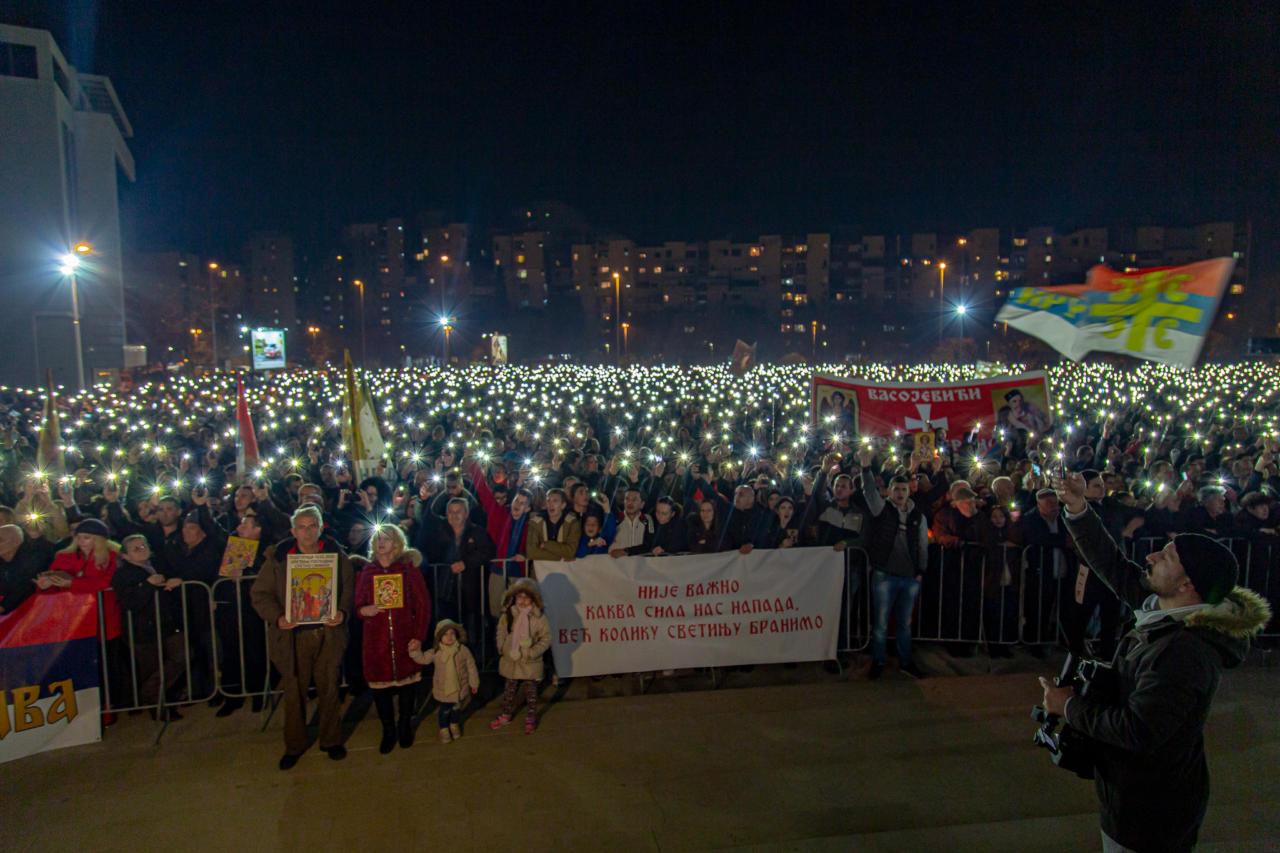 SAD: Moskva odgovorna za dezinformacije i provokacije koje se šire o Zakonu o vjeroispovjesti