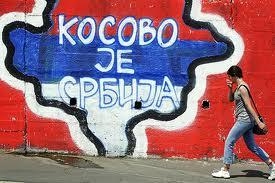 """""""Пројекат"""" Косово - 5 година после"""