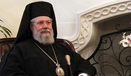 Архиепископ Кипра Хризостом: Уздамо се у Русију!