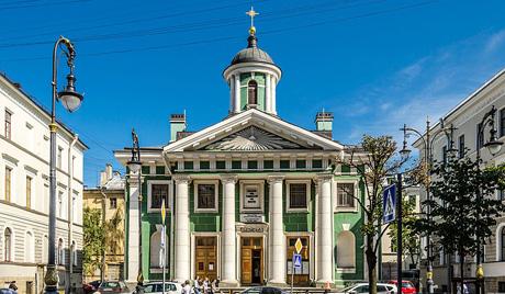 Руски фестивал и хришћански идентитет Европе