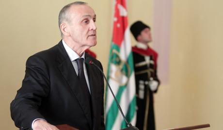 Председник Абхазије: Треба ставити тачку на рат