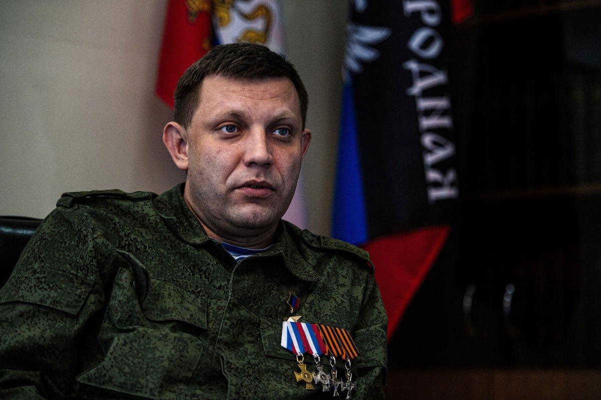 Захарченко: Разлог зашто нас Запад мрзи исти је као и према Србима