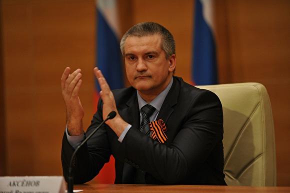 Аксјонов: Победа на референдуму била је једна велика заједничка победа