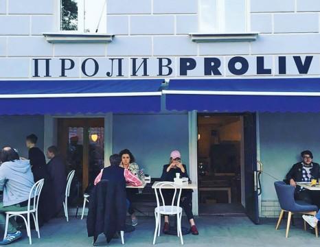 Шта је најтеже Русима у србском језику, и Србима у руском?