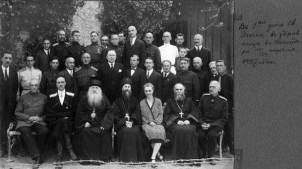 Избеглице у Србију донеле царску Русију