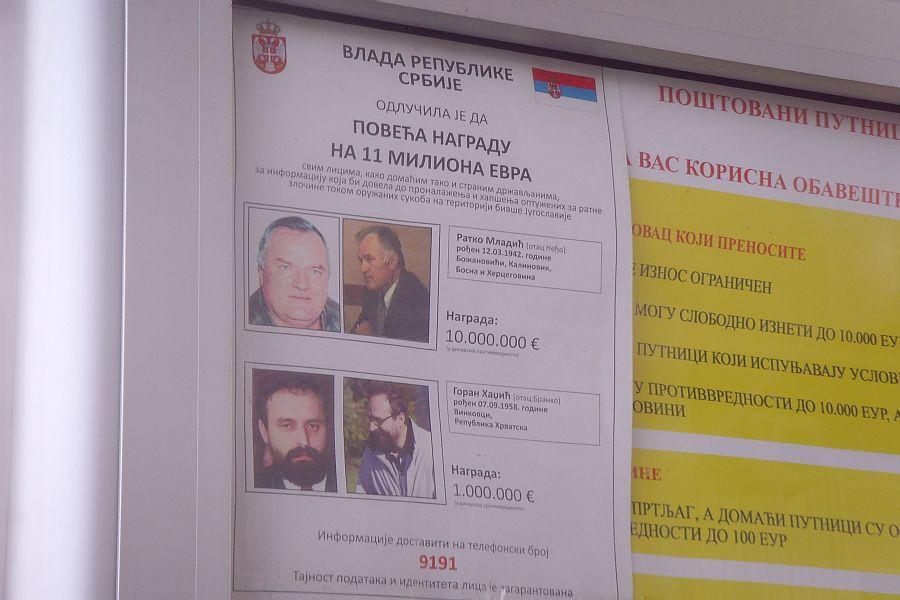 """Доживотна срамота: Знали смо да нема поштеног суђења, а опет смо испоручили наше војнополитичке вође и то """"да спасу Српску и Србију од већег зла"""""""
