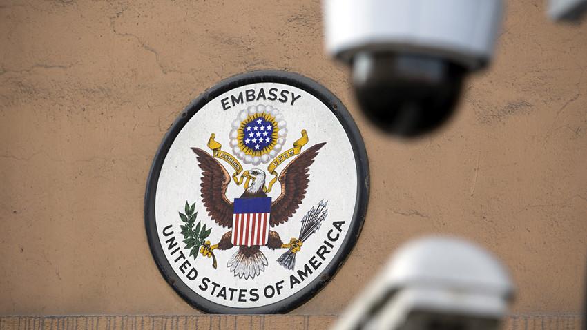Велике уши СССР-а: Прислушкивач у грбу САД и друге мистерије