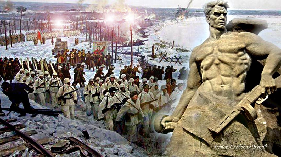 """Специјал поводом 75. годишњице сламања опсаде Лењинграда: Операција """"Искра"""""""