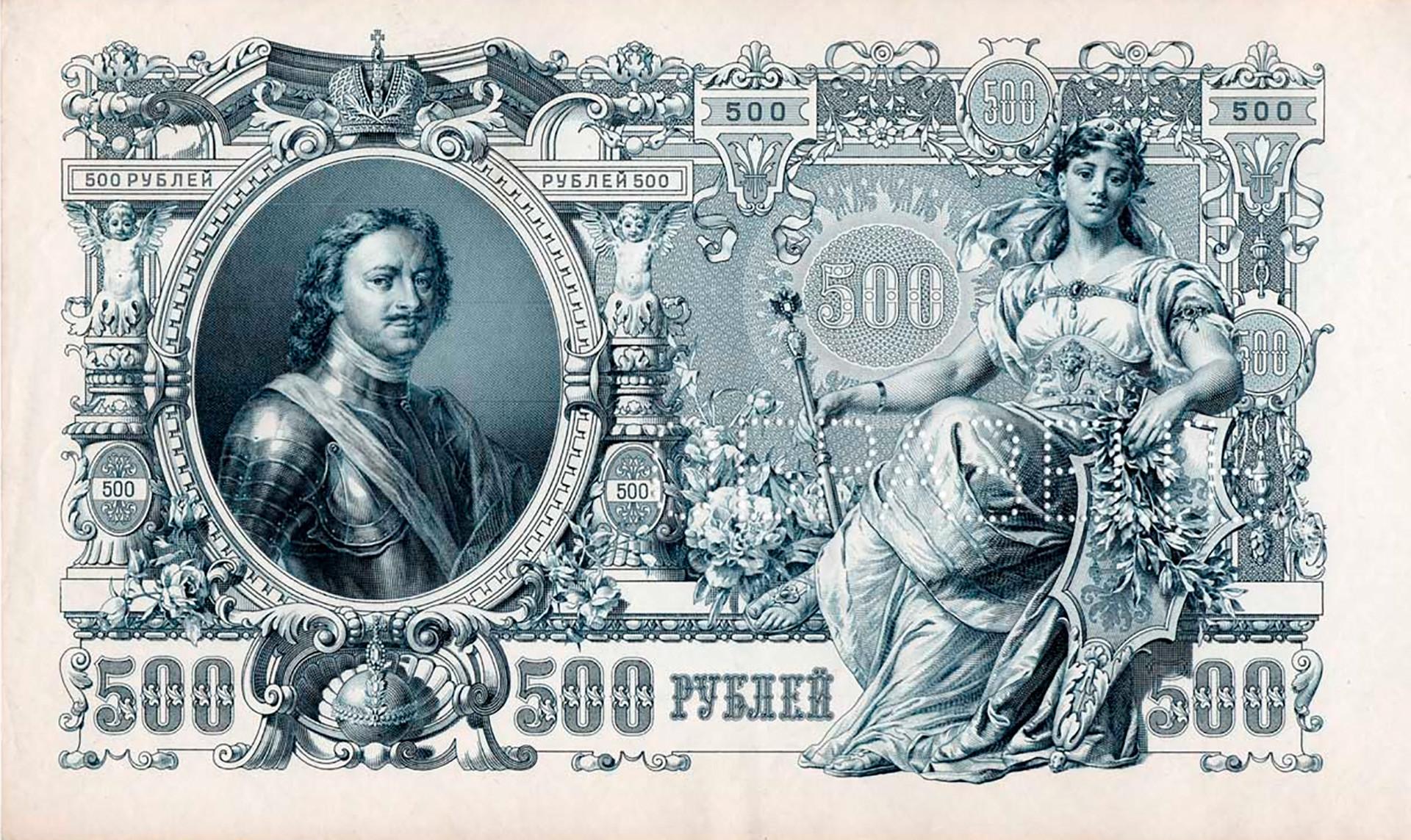 Како је рубља надживела конкуренте и постала једина руска валута