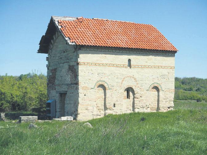 Тајна манастира Короглаш