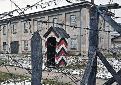 Бекство 12. фебруара 1942. год… логор Црвени крст и Бубањ
