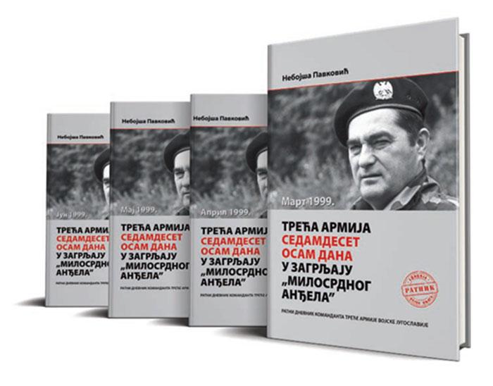 О преговорима у Рамбујеу са борбених положаја - из ратног дневника команданта Треће армије