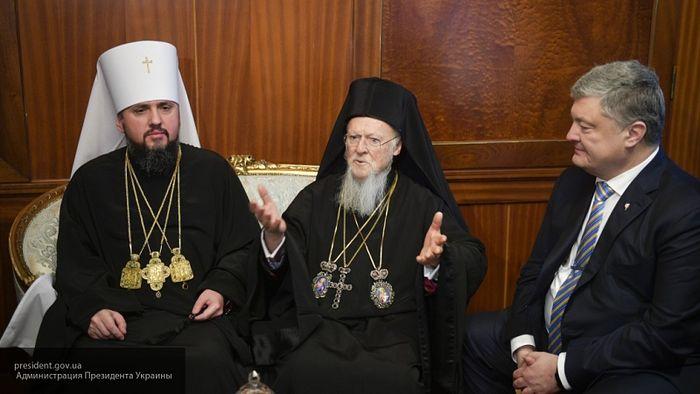 Carigradska patrijaršija i raskolnička internacionala
