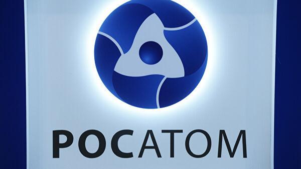 Bratstvo po atomu od nauke do nuklearke