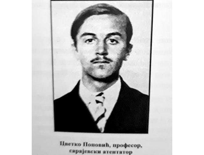 Sarajevski atentator Cvetko od 18 leta