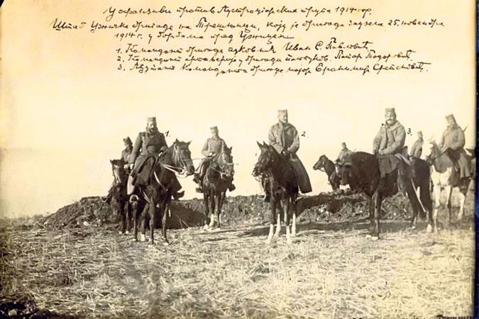 Редов Неђо и његова кобила