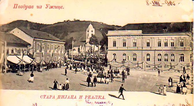 Србска санитетска служба зауставила кугу из Цариграда