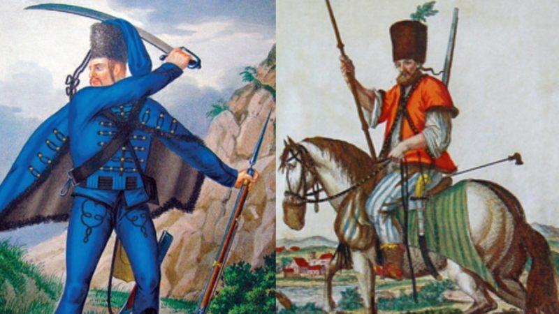 Нова Србија у степама Дивљег поља: Историја једне маште