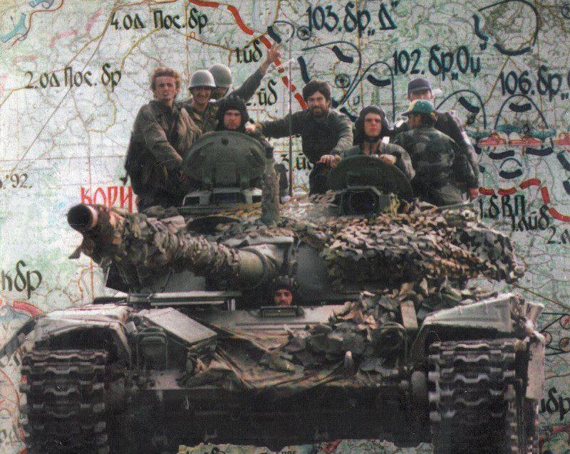 """Операција Војске Републике Српске """"Криваја '95"""""""