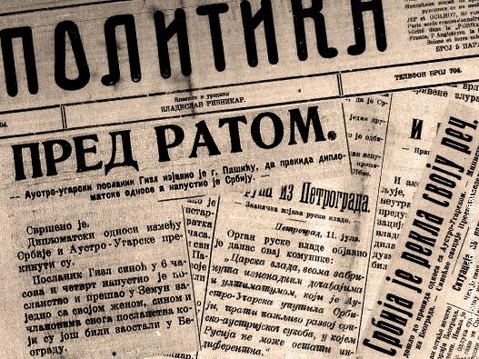 Одговор Србије на аустроугарски ултиматум
