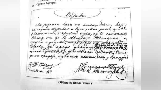 Коњ Зекан из Губереваца претекао два рата па демобилисан