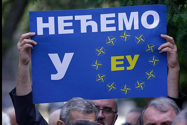 Да ли Европска унија стварно жели Србију?
