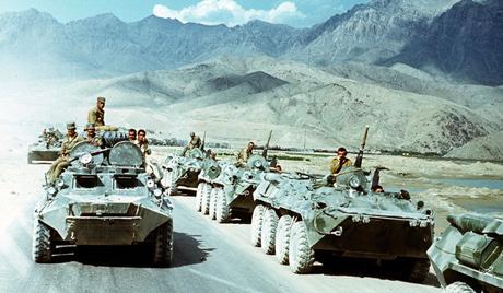 Авганистански рат чува тајне