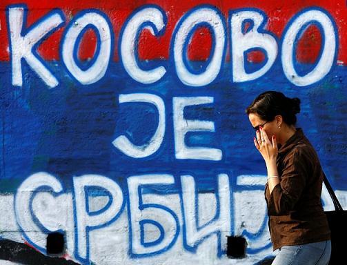 И Руси воле женску лепоту, али не под ознаком државе Косово