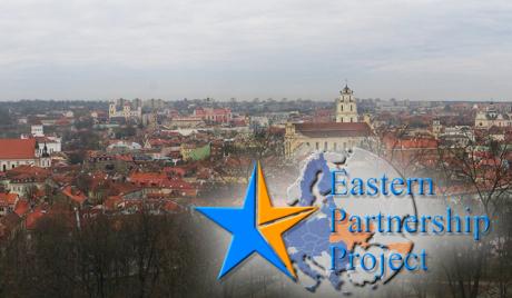Источно партнерство: рални циљеви и лепе декларације
