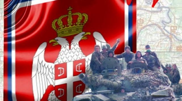 Коридор 92 - акција војске Републике Српске и РСК