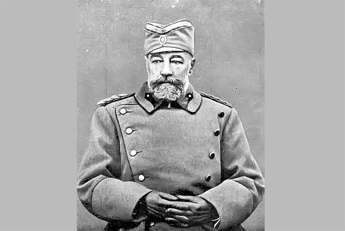 Заборављени поморски војвода