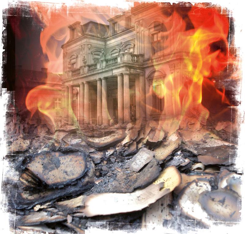 Страдање Народне библиотеке у Београду
