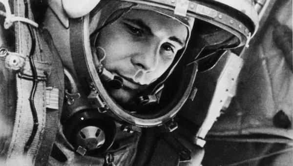 Годишњица лета Јурија Гагарина око Земље