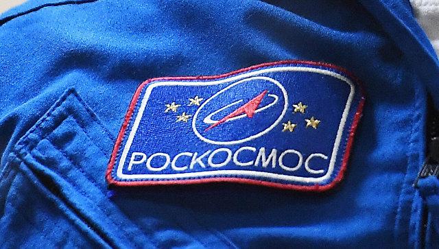 Рогозин не искључује формирање станице на Месецу са Кином