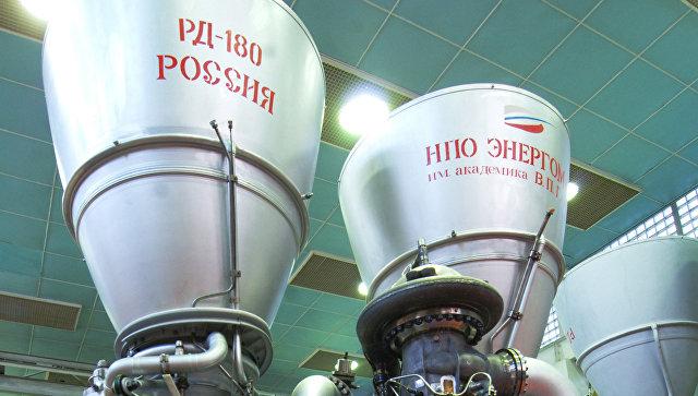 Rusija isporučila SAD-u četiri raketna motora RD-180