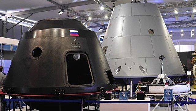 """Први лет космичког брода """"Федерација"""" може се очекивати 2024."""