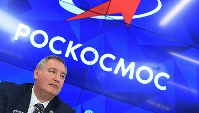 Рогозин: Проверићемо да ли су Американци били на Месецу