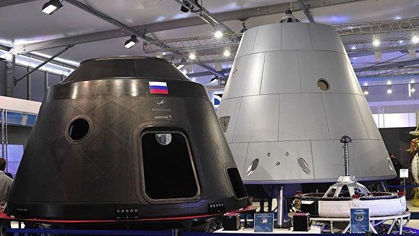 Руски космонаути ће слетети Месец 2030-их