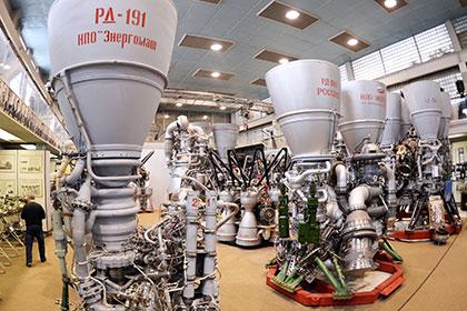Русија испоручила САД-у три ракетна мотора